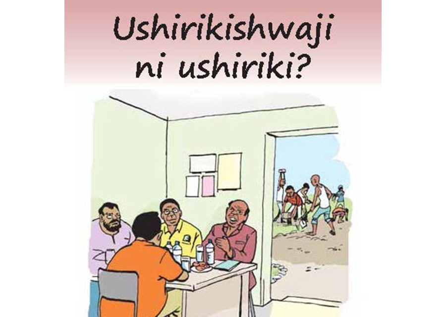 Ushirikishwaji ni ushiriki?